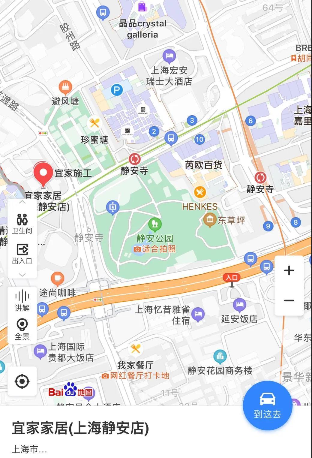 中国首个宜家市中心店来了!明年全球开至30家迷你店插图4
