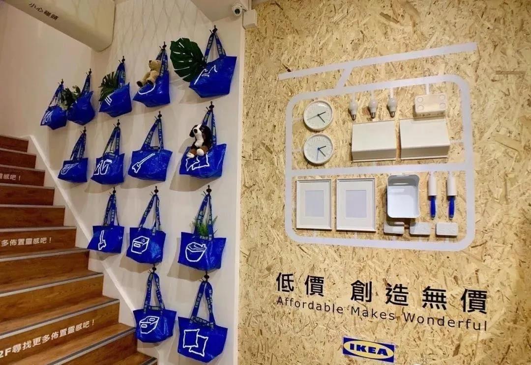 中国首个宜家市中心店来了!明年全球开至30家迷你店插图8