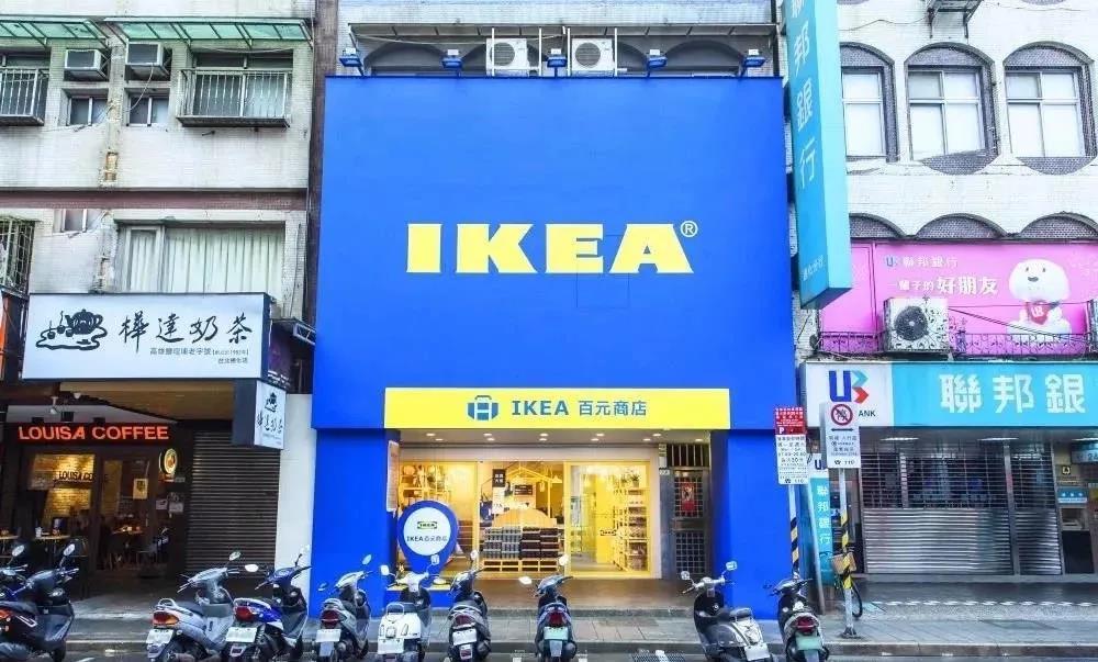 中国首个宜家市中心店来了!明年全球开至30家迷你店插图18