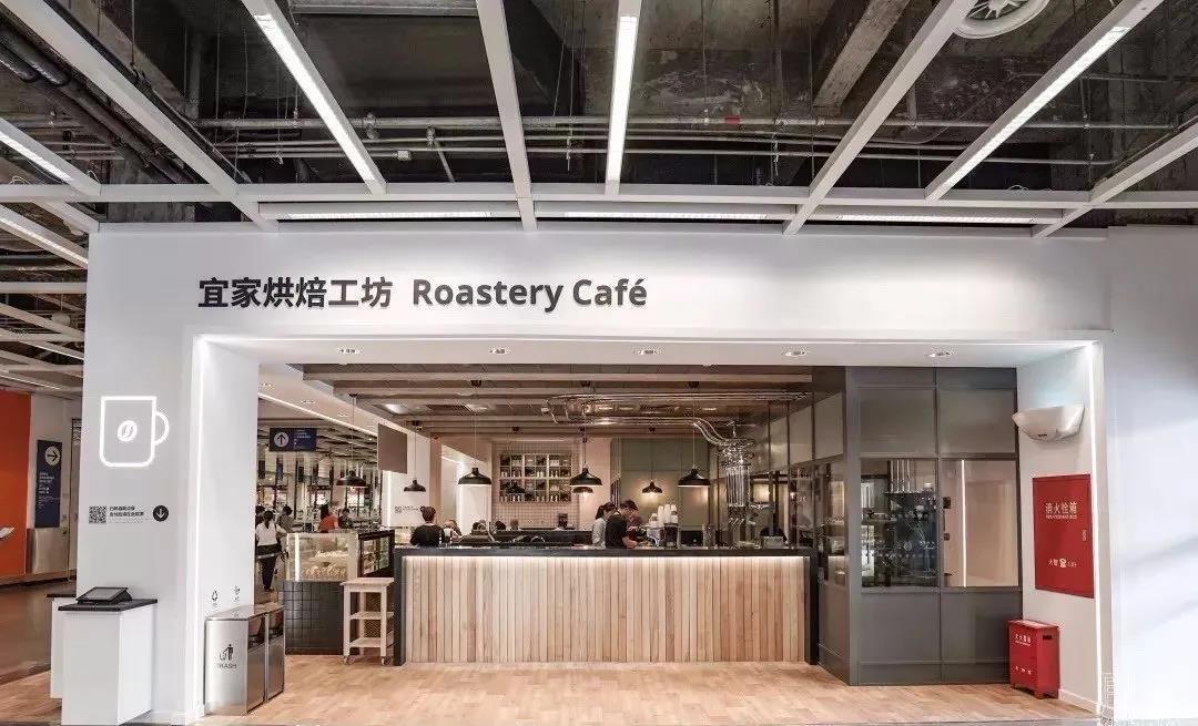 中国首个宜家市中心店来了!明年全球开至30家迷你店插图26